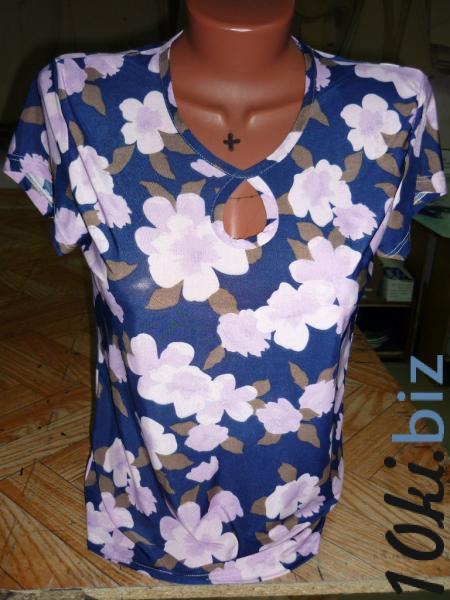 Женская блуза Женская трикотажная одежда в Москве