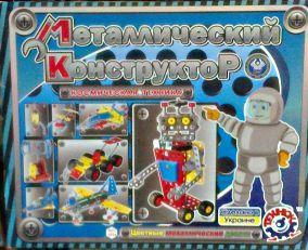 Фото Детские игрушки, Конструкторы, Металлические Конструктор мет. Космічна Техніка арт.2094