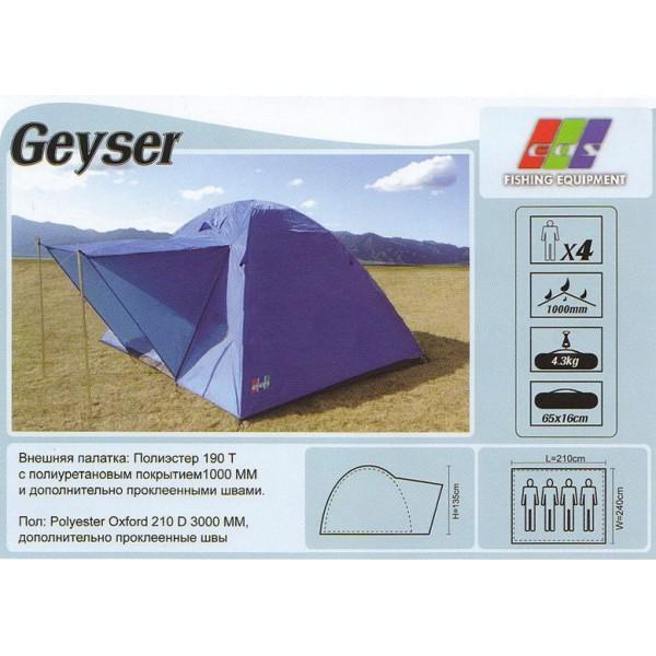 Палатка EOS Geyser (4-x местная)