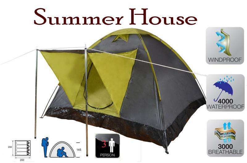 Палатка Summer House (2x-мест)