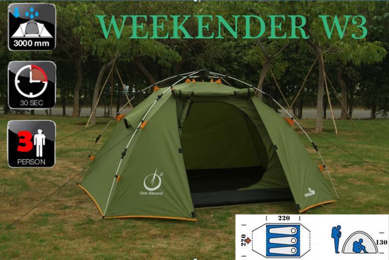 Палатка Weekender - 3 местная (пластик)