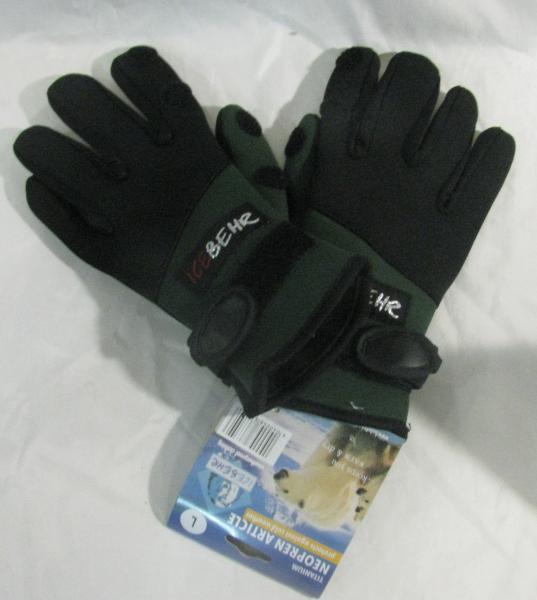 Перчатки Behr (неопрен)-8635520 размер-М