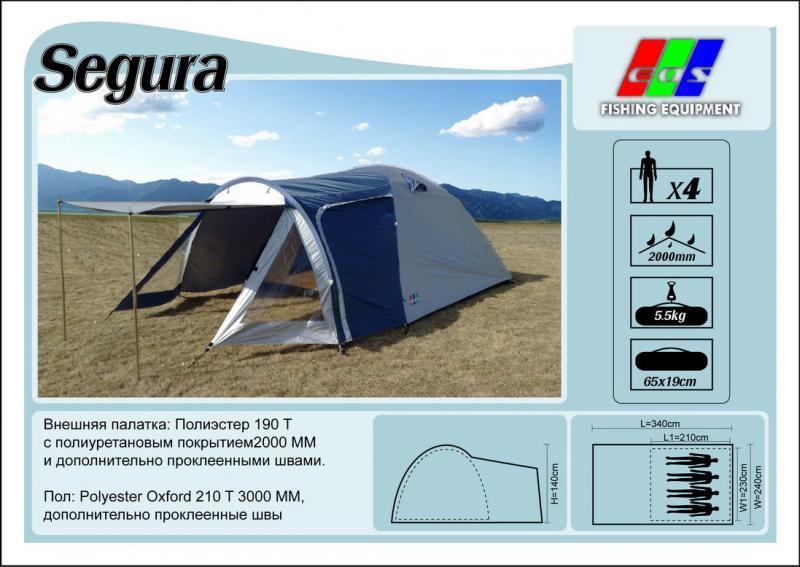 Палатка EOS Segura (4-х местная)