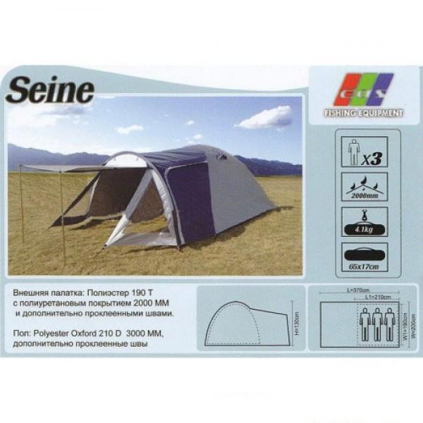 Палатка EOS Seine (3-x местная)