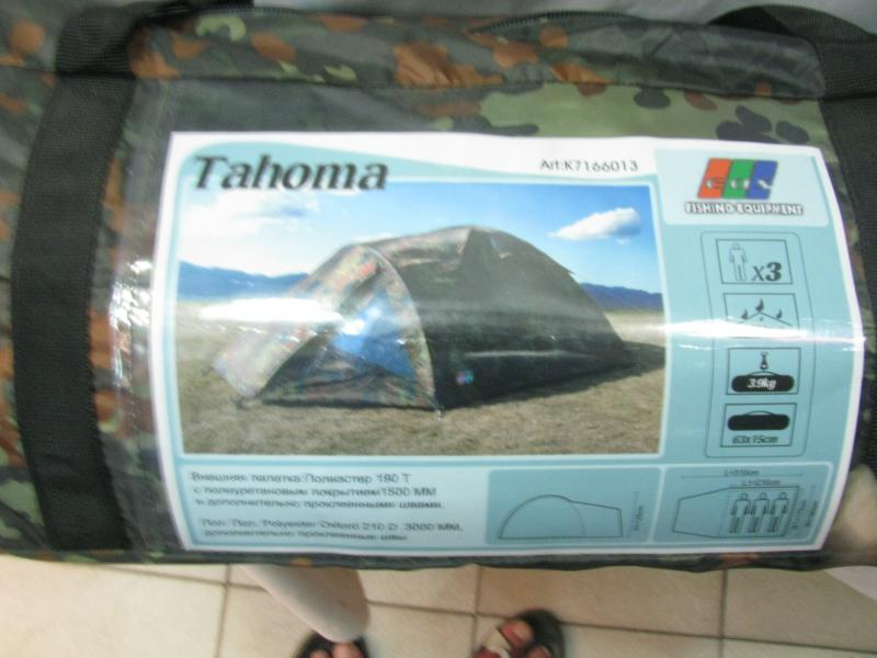Палатка EOS Tahoma (3-x местная)