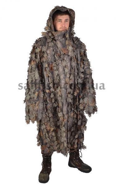 Пончо Hillman(листва)-45101