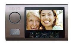 Видеодомофон Kenwei S701C-W80 silver / bronze
