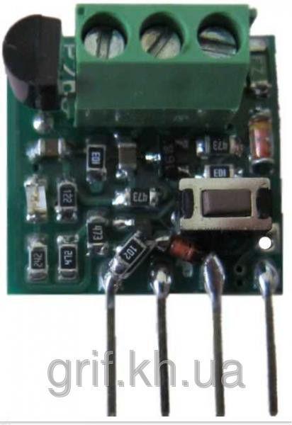 MAK Universal Модуль адресного контроля