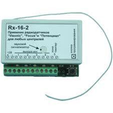 Rx16-2 - Приемник радиодатчиков и брелков
