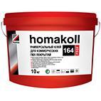 Клей homakoll 164 Prof 10 кг