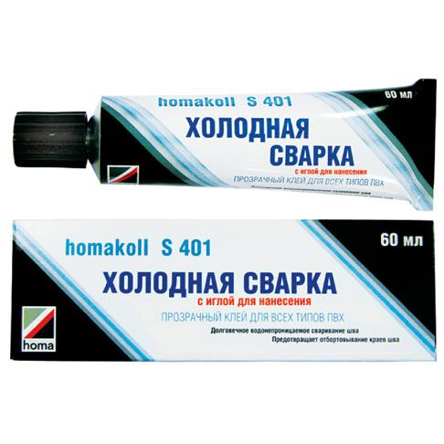 homakoll S 401 «Холодная сварка» 60мл