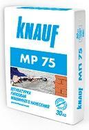 Штукатурка гипсовая КНАУФ-МП 75