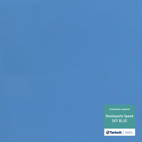 TARKETT OMNISPORTS SPEED SKY BLUE