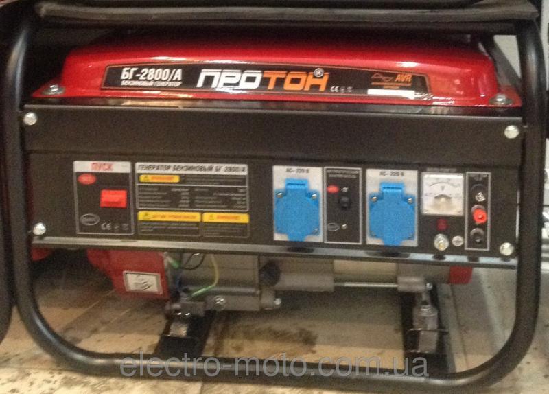 Генератор бензиновый Протон БГ-2800/А