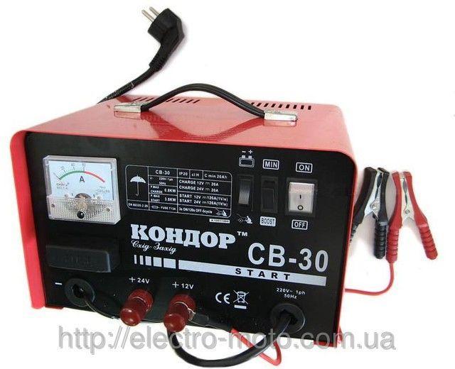 Пуско-зарядное устройство Кондор CB-30-ПЗ
