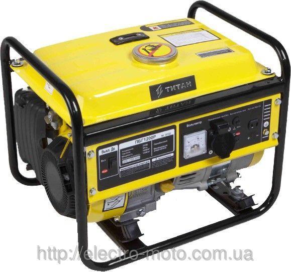 Бензиновый генератор ТИТАН ПБГ1200Р