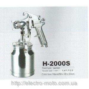 Краскопульт Н-2000S