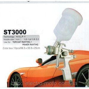 Краскопульт ST3000