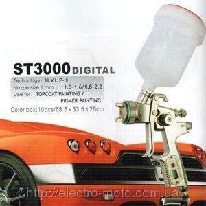 Краскопульт ST3000 DIGITAL