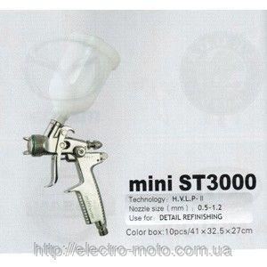 Краскопульт mini ST3000
