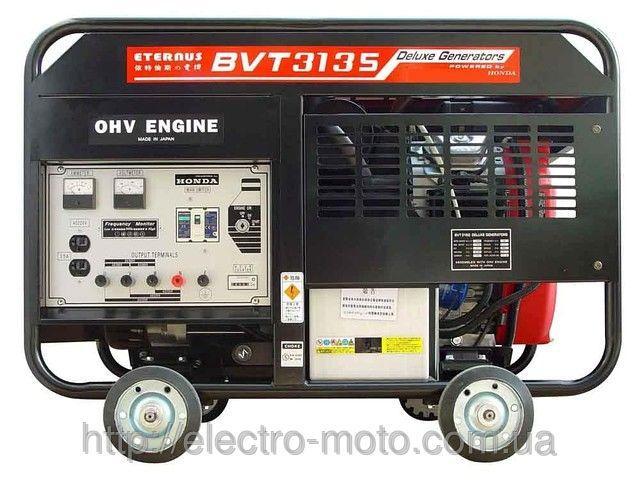 Бензиновый генератор BRIGGS & STRATTON BVT3180