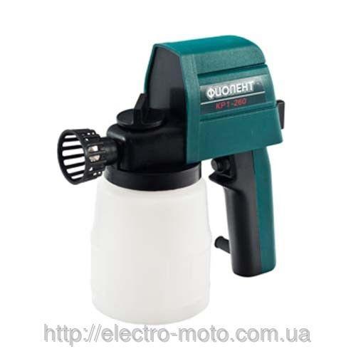 Краскораспылитель электрический Фиолент КР1-260