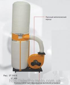 Фото Электроинструмент, Пылесосы промышленные Пылесборник для стружки FDB ST300