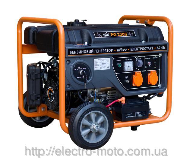 Бензиновый генератор NIK PG2200 NEW