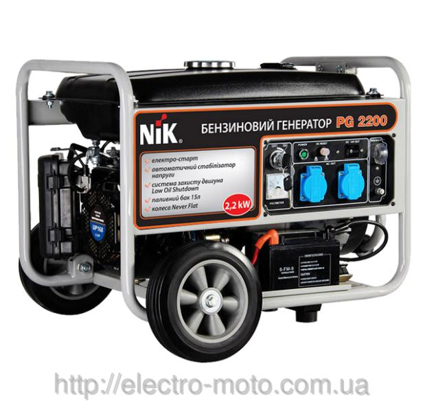 Бензиновый генератор NIK PG2200