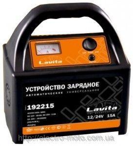Зарядное устройство Lavita LA 192215