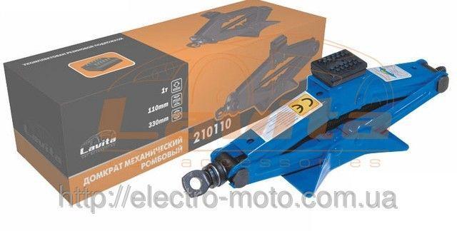Домкрат механический ромбовый Lavita LA 210110