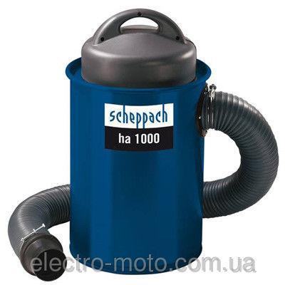Пылесос Scheppach HA 1000
