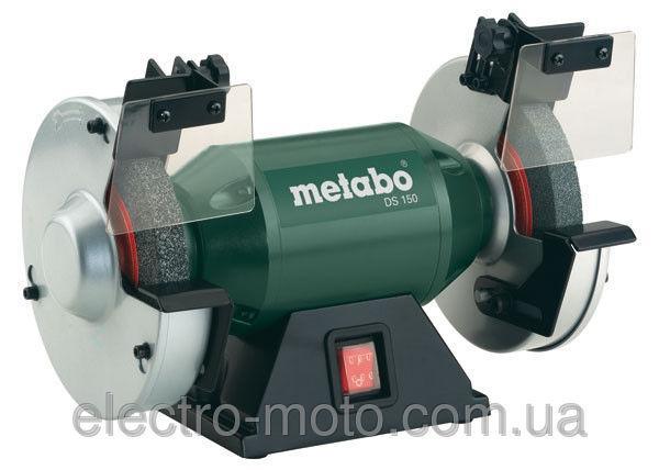 Двойное точило Metabo DS 150