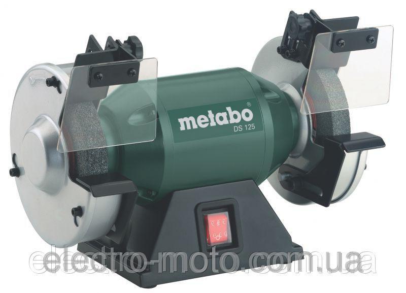Двойное точило Metabo DS 125
