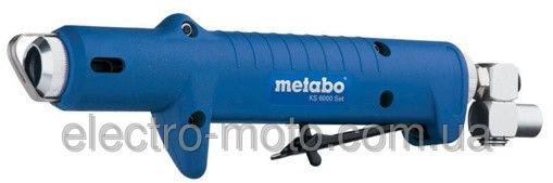 Пневматическая сабельная пила Metabo KS 6000 SET (набор)
