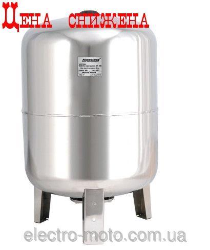 Насосы плюс оборудование Гидроаккумулятор Насосы+ VT100SS