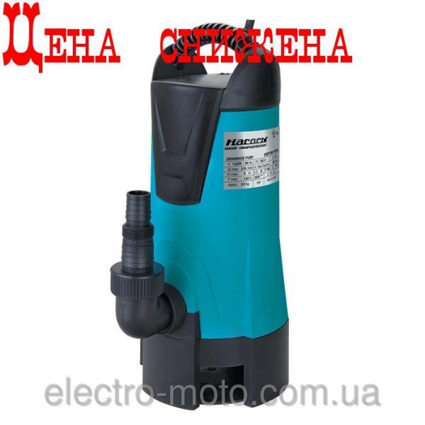 Насосы плюс оборудование Дренажный насос Насосы+ DSP-550 PDA