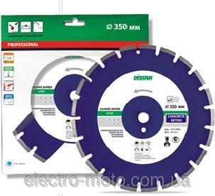 Алмазный диск Distar 1A1RSS (C1-W) Super