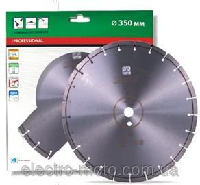 Алмазный диск Distar 1A1RSS (C3-W) Green Concrete