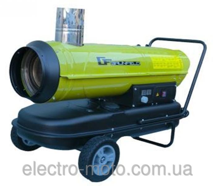 Промышленный дизельный  обогреватель с отводом выхлопных газов Grunfeld DFAH-50B