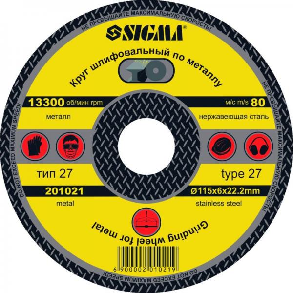 круг шлифовальный по металлу 115х22,2х6