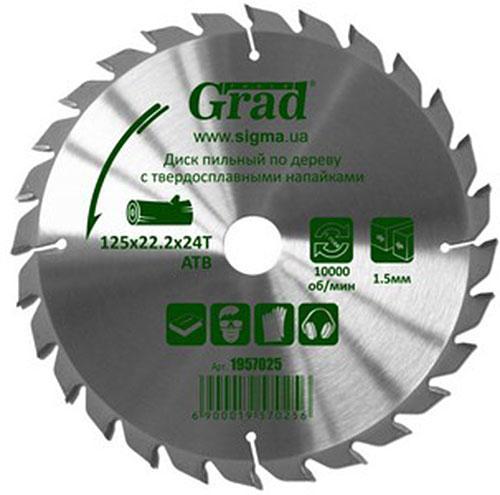 диск пильный по дереву с твердосплавными напайками 125х22.2х24Т Grad