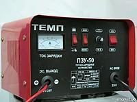 Пуско-зарядное устройство ТЕМП ПЗУ-50 (12В/24В)