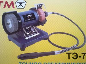 Точильный станок Ритм ТЭ-75 гравер