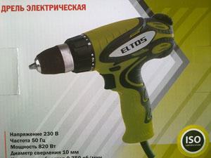 Шуруповерт сетевой Eltos ДЭ-820