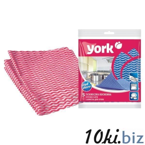Салфетка для кухни 35*35см. 5шт/уп. York купить в Минске - Чистящие салфетки для экранов с ценами и фото