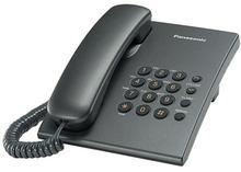 Проводной телефон Panasonic KX-TS2350RUT (титан, черный)