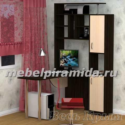 Пирамида-Стол компьютерный угловой СК-14 Компьютерные столы в Крыму