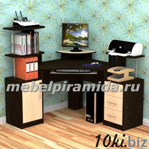 Стол компьютерный СК-26(Пирамида) Компьютерные столы в Украине