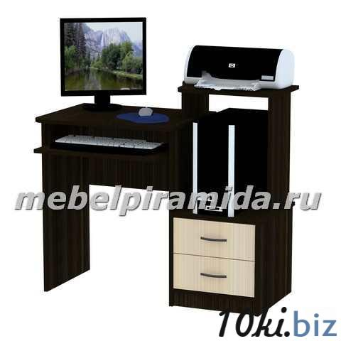 Стол для офиса и дома СК-29(Пирамида) Письменные столы в Украине